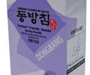 Akupunktūros adatos DB102, 0,20 x 25 mm